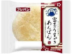 フジパン 富士のうすやきあんぱん 袋1個