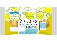 フジパン ダブルホーン 瀬戸内レモン&カスタード 袋1個