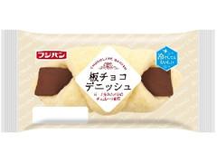フジパン 板チョコデニッシュ 袋1個