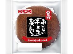 フジパン おいしいチョコ蒸しパン 袋1個