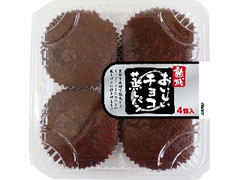 フジパン おいしいチョコ蒸しパン 袋4個