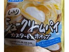 フジパン しっとりシュークリームパイ カスタード&ホイップ