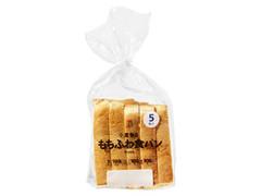 セブンプレミアム 小麦香る もちふわ食パン