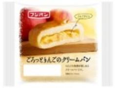 フジパン ごろっとりんごのクリームパン
