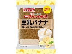 フジパン 黒糖スナックサンド 豆乳バナナ