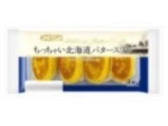 フジパン ちっちゃい北海道バタースフレ