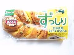 Pasco ずっしり 北海道えびすかぼちゃ 袋1個