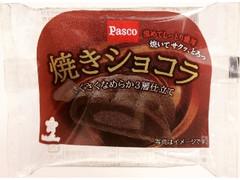 Pasco 焼きショコラ 袋1個