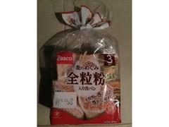 Pasco 麦のめぐみ 全粒粉入り食パン 袋3枚