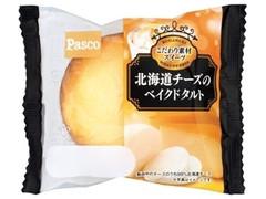 Pasco 北海道チーズのベイクドタルト 袋1個
