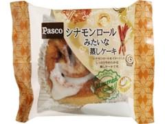Pasco シナモンロールみたいな蒸しケーキ 袋1個