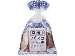 Pasco 窯焼きパスコ 国産小麦のカンパーニュ くるみレーズン 袋7枚
