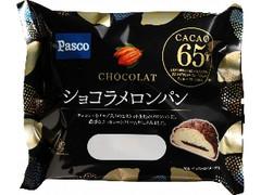 Pasco ショコラメロンパン 袋1個