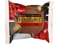 Pasco ショコラパンケーキ ベルギーチョコ 袋2個