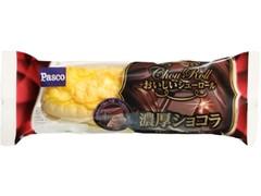 Pasco おいしいシューロール 濃厚ショコラ 袋1個