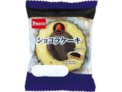 Pasco ショコラケーキ 袋1個