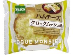 Pasco ハムチーズ クロックムッシュ風 袋1個