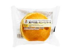セブンプレミアム 瀬戸内産レモンパンケーキ 袋2個