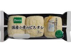 Pasco 国産小麦のビス・オ・レ 袋3個