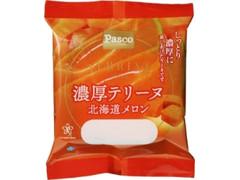 Pasco 濃厚テリーヌ北海道メロン 袋1個