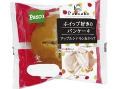 Pasco ホイップ好きのパンケーキ アップルシナモン&ホイップ 袋1個