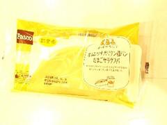 Pasco オムレツナポリタン風パン たまごサラダ入り 袋1個