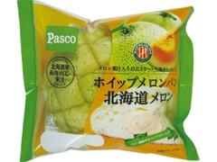 Pasco ホイップメロンパン 北海道メロン 袋1個