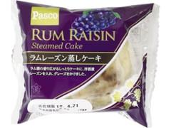 Pasco ラムレーズン蒸しケーキ 袋1個