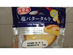 Pasco 塩バタータルト 袋1個