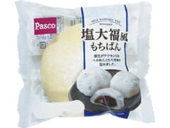 Pasco 塩大福風もちぱん 袋1個