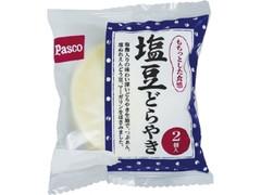 Pasco 塩豆どらやき 袋2個