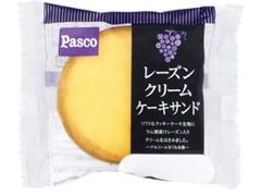 Pasco レーズンクリームケーキサンド 袋1個