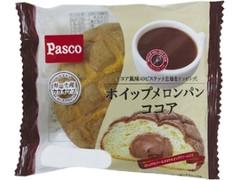 Pasco ホイップメロンパン ココア 袋1個