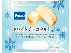 Pasco ホワイトチョコタルト 袋1個