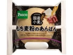 Pasco 国産小麦ともち麦粉のあんぱん 袋1個