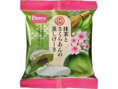 Pasco 宇治抹茶とさくらあんの蒸しけーき 袋1個