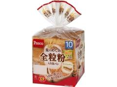 Pasco 麦のめぐみ全粒粉入り食パン 袋10枚
