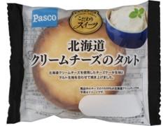 Pasco 北海道クリームチーズのタルト 袋1個