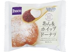 Pasco あん&ホイップドーナツ 袋1個