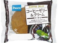 Pasco コーヒーゼリー&クリームドーナツ 袋1個