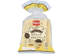Pasco スティックメロンパン チョコチップ 袋5本