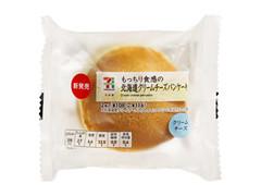 セブンプレミアム もっちり食感の北海道クリームチーズパンケーキ 袋2個