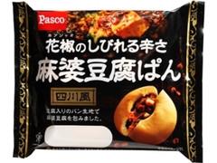 Pasco 花椒のしびれる辛さ 麻婆豆腐ぱん 袋1個