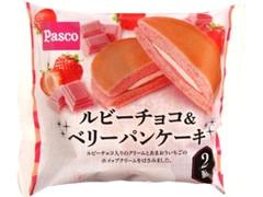 Pasco ルビーチョコ&ベリーパンケーキ 袋2個