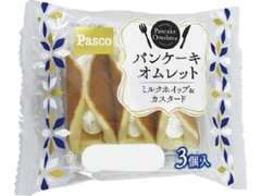 Pasco パンケーキオムレット ミルクホイップ&カスタード 袋3個