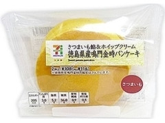 セブンプレミアム 徳島県産鳴門金時パンケーキ 袋2個