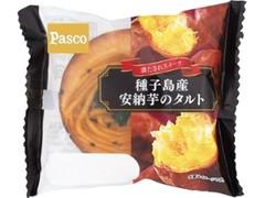 Pasco 種子島産安納芋のタルト 袋1個