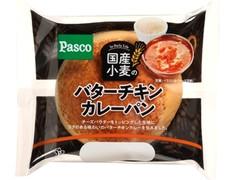 Pasco 国産小麦のバターチキンカレーパン