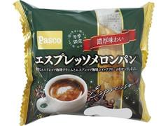 Pasco 濃厚味わい エスプレッソメロンパン 袋1個