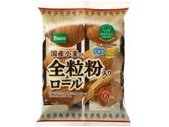 Pasco 国産小麦の全粒粉入りロール